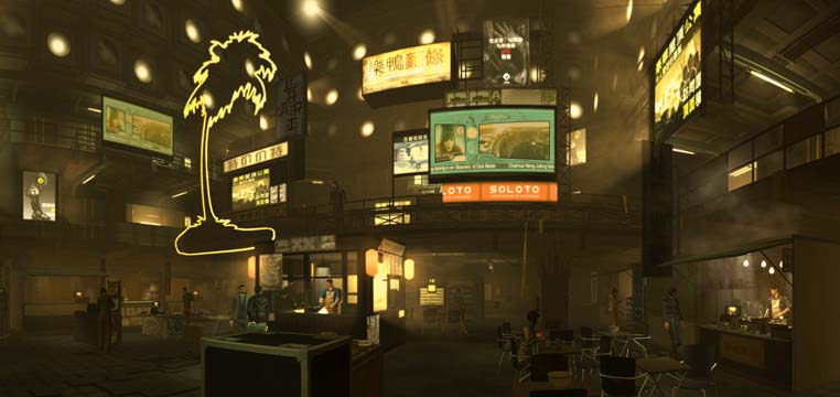 Deus Ex Human Revolution Panorama Megan Reed's room